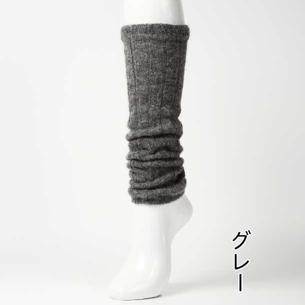 アルパカ 裏シルクレッグウォーマー(メンズ)の商品画像