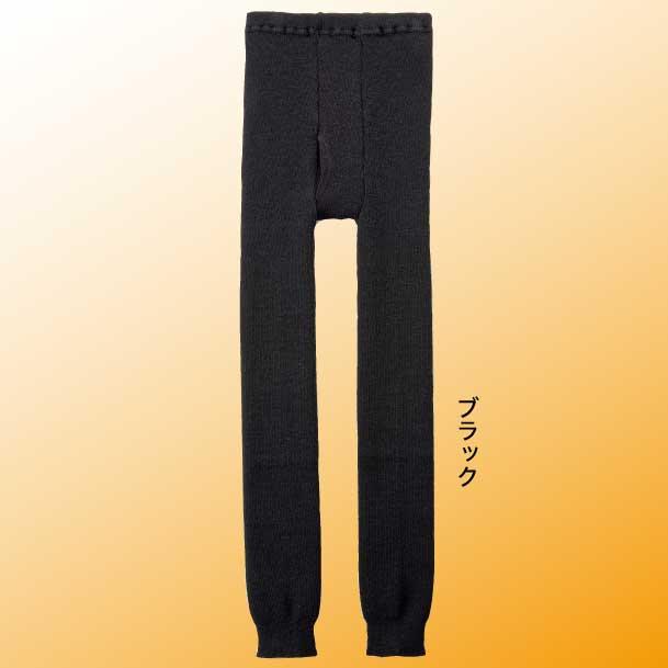 【メンズ】アルパカ アンダーパンツの商品画像