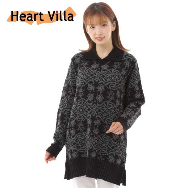<ハートヴィラ>アルパカ アラベスク柄ロングセーターの商品画像